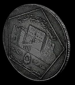 3D Coin Image